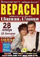Постер: 11 (560Kb)