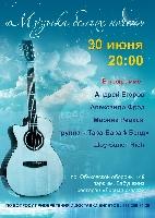 Постер:  (397Kb)