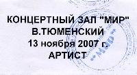 Постер:  (145Kb)
