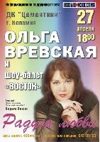 Постер:  (184Kb)