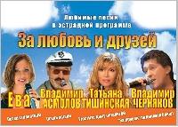 Постер:  (185Kb)