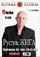 Постер:  (285Kb)