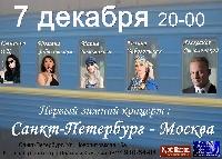 Постер:  (449Kb)