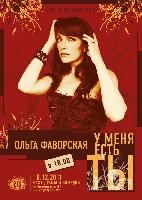 Постер:  (256Kb)