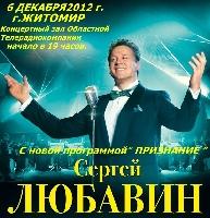 Постер:  (289Kb)