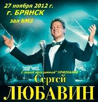 Постер:  (268Kb)