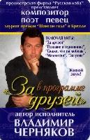 Постер: карманный календарик на 2012 год (303Kb)