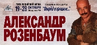 Постер:  (241Kb)