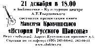 Постер:  (264Kb)