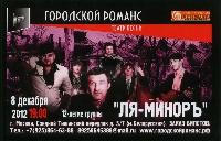 Постер:  (434Kb)