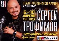 Постер:  (524Kb)