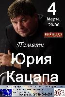 Постер:  (435Kb)