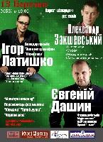 Постер:  (446Kb)