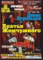 Постер:  (604Kb)
