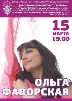 Постер:  (332Kb)