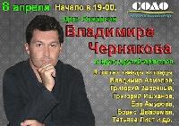 Постер:  (219Kb)