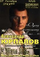 Постер: флаер (349Kb)