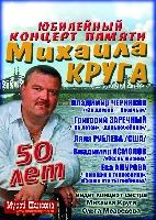 Постер:  (628Kb)