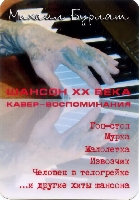 Постер: карманный календарик на 2013 год (361Kb)