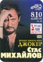 Постер: карманный календарик на 2013 год (434Kb)