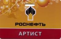Постер: бейджик (166Kb)