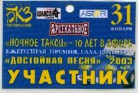 Постер: бейджик (372Kb)