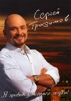 Постер: концертная программа-буклет (224Kb)