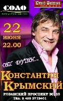 Постер:  (266Kb)