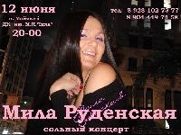 Постер:  (423Kb)