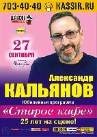 Постер:  (116Kb)