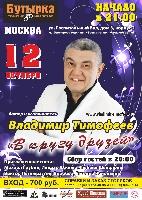 Постер:  (538Kb)