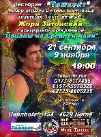 Постер:  (940Kb)