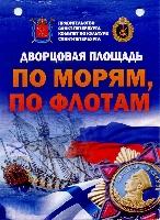 Постер: бейдж (606Kb)