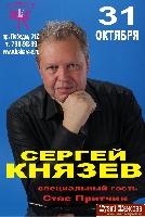 Постер:  (340Kb)