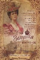 Постер:  (651Kb)