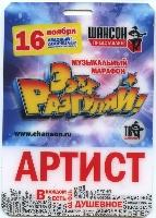 Постер:  (207Kb)