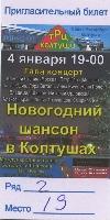Постер:  (150Kb)