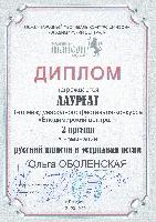 Постер:  (597Kb)