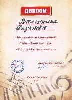 Постер:  (475Kb)