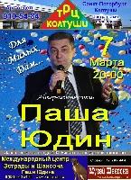 Постер:  (537Kb)