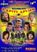 Постер:  (580Kb)