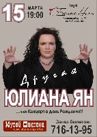 Постер:  (269Kb)