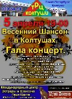 Постер:  (613Kb)