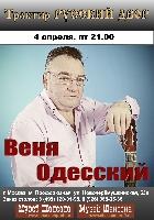 Постер:  (450Kb)