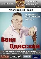 Постер:  (479Kb)