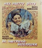 Постер: виниловая пластинка (788Kb)