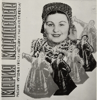 Постер: виниловая пластинка (626Kb)