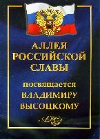 Постер: буклет (526Kb)