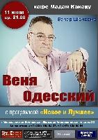 Постер:  (458Kb)
