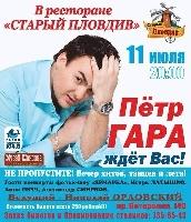 Постер:  (223Kb)